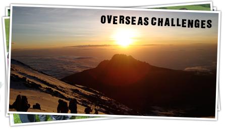View OverseasChallenges